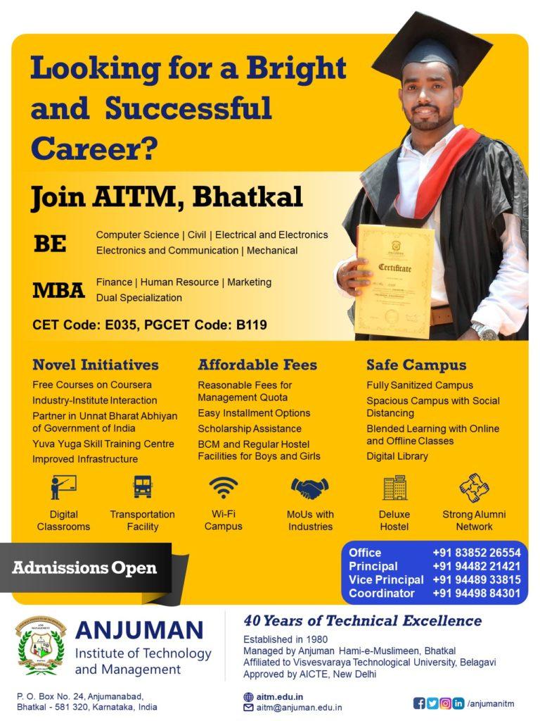 AITM-admissions-2020